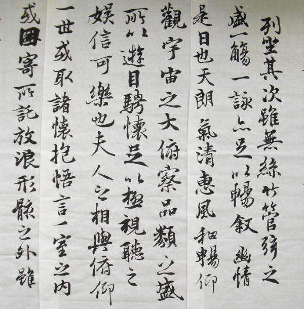 """南粤校园党旗红""""书画摄影比赛中书法作品《万象更新》获得一"""